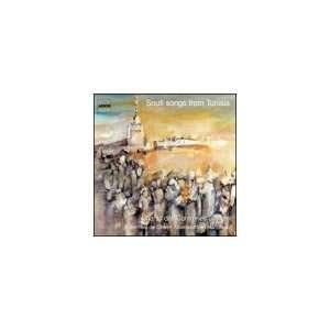 Soufi Songs From Tunisia: Cheikh Abdelaziz Ben Mahmoud: Music