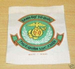 0145 SVN Marine Corps 1st Model Woven Pocket Patch