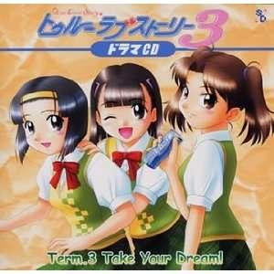 True Love Story V.3 Game Music Music