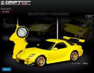 TOMY DRIFT YOKOMO MAZDA RX 7 FD3S TOY RC CAR Initial D