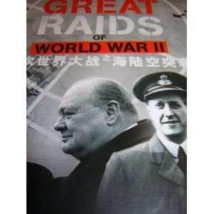 Raids Of World War II / Region 6 NTSC DVD / BBC DVD / Official Chinese