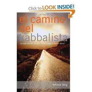 El Camino del Kabbalista Un manual del usuario de