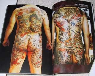 Tattoo Elucidation 01   Master Japanese Yakuza Tattoo