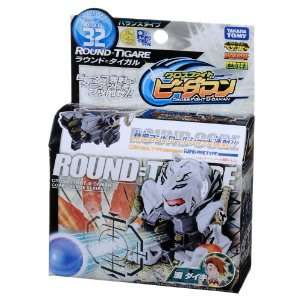 Cross Fight B Daman TAKARA TOMY starter ROUND TIGARE CB 32 from JAPAN