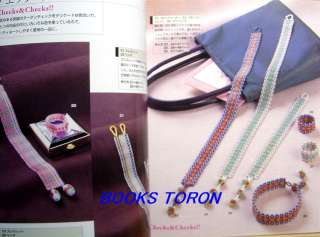 Beads Weaving Accessories 100/Japanese Beads Book/448