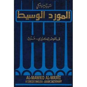 Al Mawrid Al Waseet A Concise English Arabic Dictionary Munir