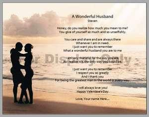 Wonderful Husband Poem Print   Great Anniversary, Wedding, or