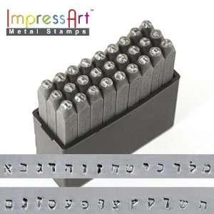 ImpressArt, Hebrew Alphabet Metal Stamps, 1/8