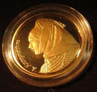 GREECE 1 DRACHMAI 2000 COMMEMORATIVE GOLD PROOF COIN RARE
