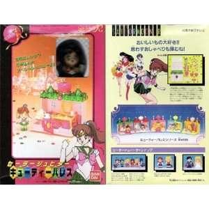 Highly Collectible 1992 Ban Dai Sailor Moon Jupiter Mini