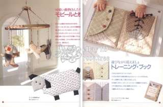 Baby Quilts by Yoko Saito   Japanese Patchwork Book