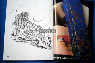 CHINA ORIGIN RARE TATTOO FLASH MAGAZINE ART BOOK VOL.21
