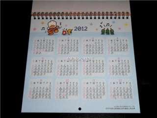 Sanrio Ahiru No Pekkle 2011 Wall Calendar 20cm x 21cm