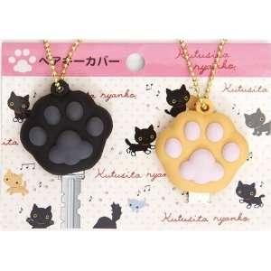 Kutusita Nyanko cat paw key cover charm Toys & Games