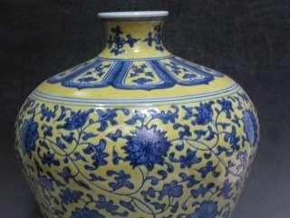Chinese Immemorial spiritoso famille rose porcelain flower plum vase