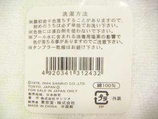 Sanrio Hello Kitty Melon Bread Mini Towel / Japan 2004