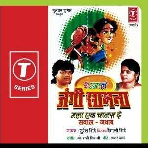 Jangi Samna Swal Jawab Mohd. Shafi Niyazi Music