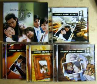 KBS Korean Drama Music Story 4 CD Box Set mint