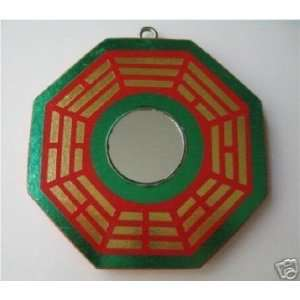 Chinese Feng shui Wooden Bagua Mirror #12046: Home
