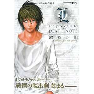 L the proLogue to DEATH NOTE (DS Game Perfect Scape Guide