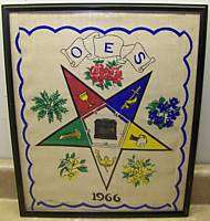 1962 ORDER EASTERN STAR OES TEXTILE FABRIC PRINT