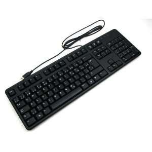 Genuine Dell Black USB French Canadian Keyboard 2HMGN / D