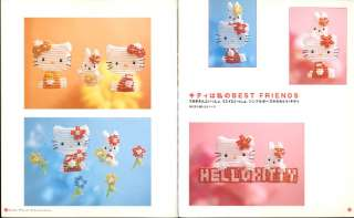Hello Kitty Beads Mascot patterns Japanese Craft Book