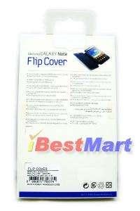 Galaxy Note White Flip Case Cover+ Matte Screen Guard Protector