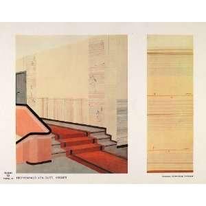 1933 Art Deco Steps Stairway Hall Gustl Kroner Print   Original Color