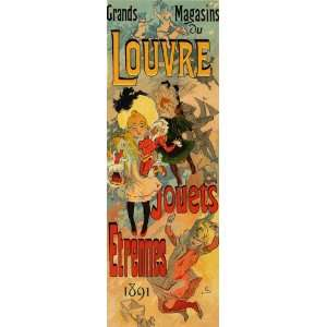 JOUETS ETRENNES 1891 CHILDREN PLAYING FRANCE FRENCH VINTAGE POSTER