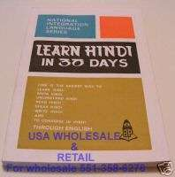 Book Learn Hindi in 30 Days Indian Language USA SELLER