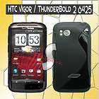 BLACK SOFT TPU SILICONE GEL PROTECTIVE SKIN CASE COVER HTC ThunderBolt