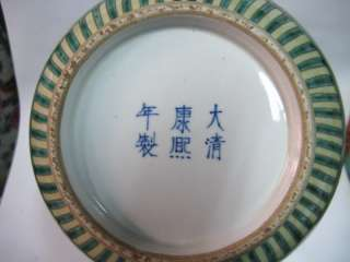 Chinese antique fascinating famille rose porcelain flower&bird vase
