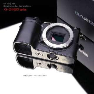 Gariz New leather camera half case for Sony NEX 7 E body   Black