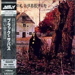 Black Sabbath Black Sabbath Music