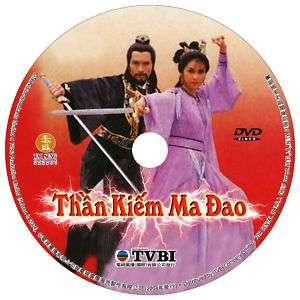 Than Kiem Ma Dao   PhimHk   W/ Color Labels