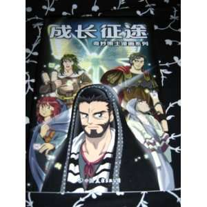 english chinese bible download