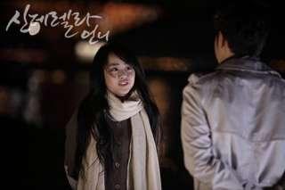 Cinderellas Sister Korean Drama Eng Sub 8 DVDs set NIB