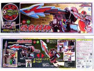 SAMURAI SENTAI SHINKENGER KYORYU ORIGAMI Figure POWER RANGERS RARE
