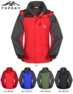 Mens 2 in 1 waterproof jacket fleece ski coat windcheater breathable