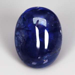 Unheated 2.39ct Oval Cabochon Natural Kashmir Blue Sapphire, CEYLON