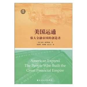 American Express The People Who Built the Great Financial