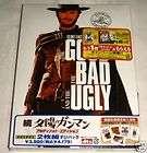 Three Kingdoms 2010 TV Series 18 DVD BOX (English Sub)