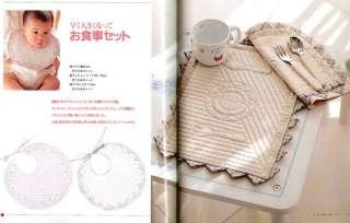 Pattern BOOK g91 Baby Quilt goods Yoko Saito