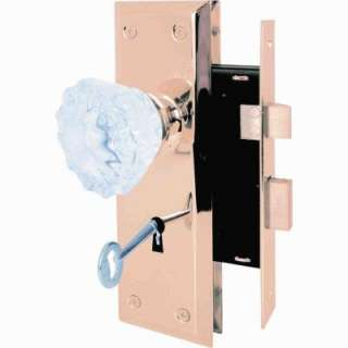 Prime Line Victorian Style Keyed Mortise Entry Lock Set E 2311 at The