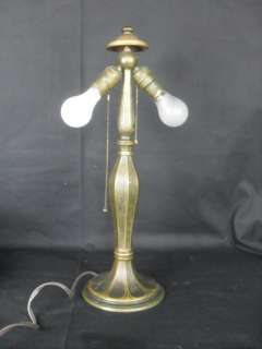 The FINEST Antique Reverse Glass Table Lamp