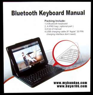 iPad 2 iPad2 2nd Leather Case Bluetooth Keyboard  Black