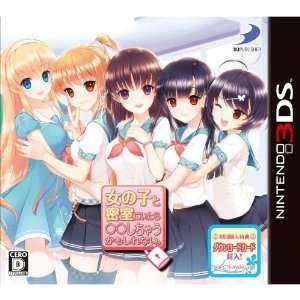 Misshitsu ni Itara **shichau Kamoshirenai [Japan Import] Video Games