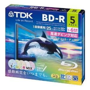 TDK Bluray Disc 25 gb 6x Speed Colorful Printable discs 5