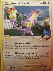 CARTE POKEMON CAPIDEXTRE SP TEAM GALAXY 80 PV